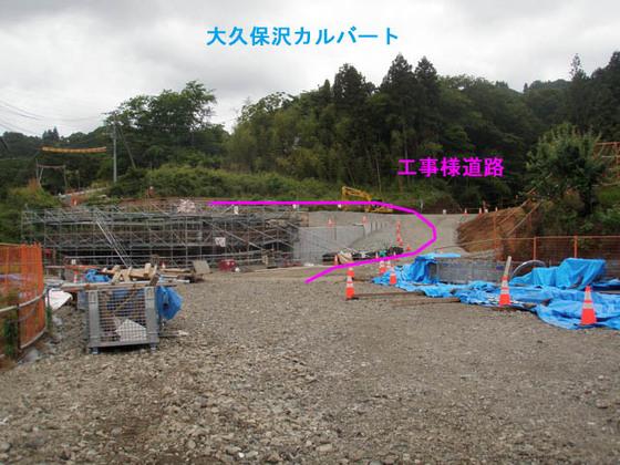 https://blog-001.west.edge.storage-yahoo.jp/res/blog-fe-4e/bazu55555/folder/109946/66/33890966/img_2_m?1560751601