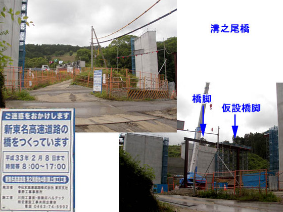 https://blog-001.west.edge.storage-yahoo.jp/res/blog-fe-4e/bazu55555/folder/109946/66/33890966/img_5_m?1560751601