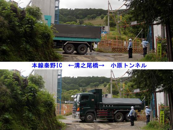 https://blog-001.west.edge.storage-yahoo.jp/res/blog-fe-4e/bazu55555/folder/109946/66/33890966/img_6_m?1560751601