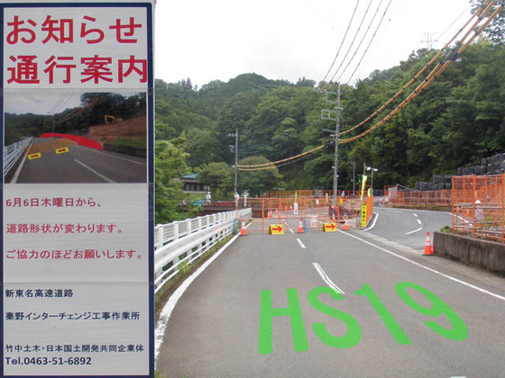 https://blog-001.west.edge.storage-yahoo.jp/res/blog-fe-4e/bazu55555/folder/109946/66/33890966/img_8_m?1560751601