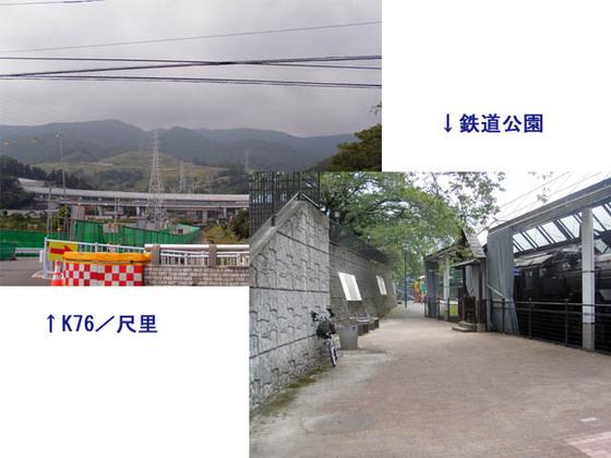 https://blog-001.west.edge.storage-yahoo.jp/res/blog-fe-4e/bazu55555/folder/109946/06/33892406/img_1_m?1561045679
