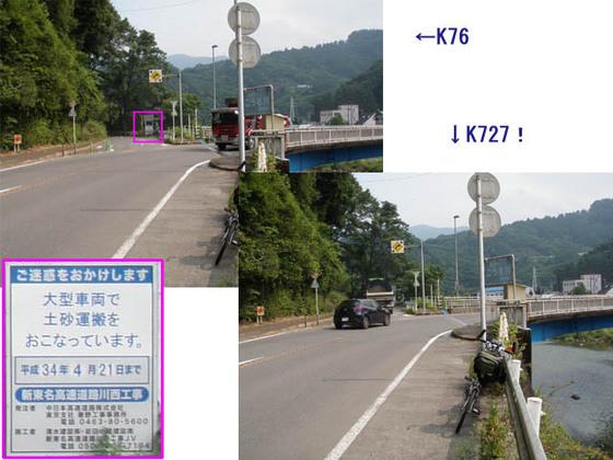https://blog-001.west.edge.storage-yahoo.jp/res/blog-fe-4e/bazu55555/folder/109946/06/33892406/img_3_m?1561045679