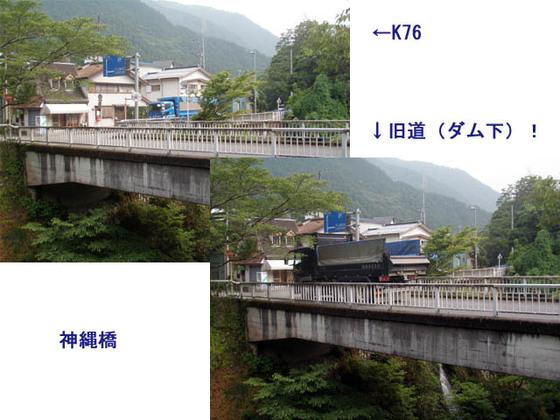 https://blog-001.west.edge.storage-yahoo.jp/res/blog-fe-4e/bazu55555/folder/109946/06/33892406/img_5_m?1561045679