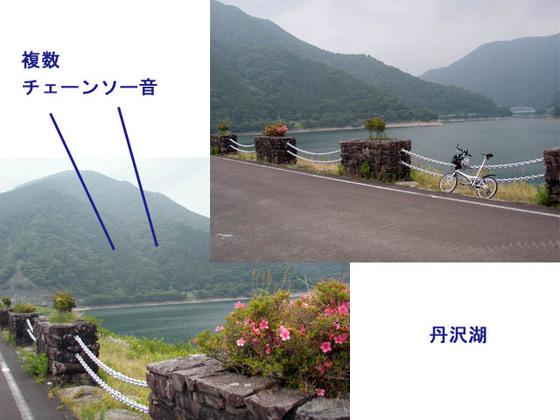 https://blog-001.west.edge.storage-yahoo.jp/res/blog-fe-4e/bazu55555/folder/109946/06/33892406/img_11_m?1561045679
