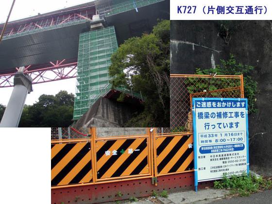 https://blog-001.west.edge.storage-yahoo.jp/res/blog-fe-4e/bazu55555/folder/109946/06/33892406/img_16_m?1561045679