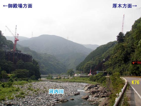 https://blog-001.west.edge.storage-yahoo.jp/res/blog-fe-4e/bazu55555/folder/1150243/11/33893211/img_0_m?1565988148