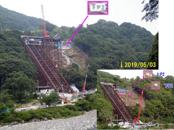 https://blog-001.west.edge.storage-yahoo.jp/res/blog-fe-4e/bazu55555/folder/1150243/11/33893211/img_1_m?1565988148