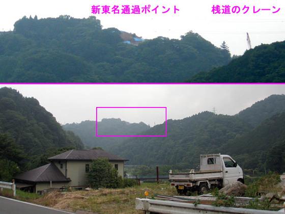 https://blog-001.west.edge.storage-yahoo.jp/res/blog-fe-4e/bazu55555/folder/1150243/11/33893211/img_5_m?1565988148