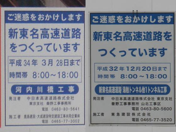 https://blog-001.west.edge.storage-yahoo.jp/res/blog-fe-4e/bazu55555/folder/1150243/11/33893211/img_7_m?1565988148
