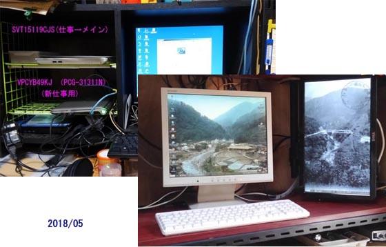 https://blog-001.west.edge.storage-yahoo.jp/res/blog-fe-4e/bazu55555/folder/1150243/32/33898032/img_0_m?1565988106