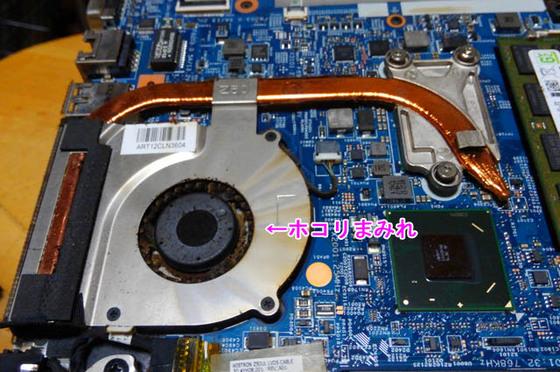 https://blog-001.west.edge.storage-yahoo.jp/res/blog-fe-4e/bazu55555/folder/1150243/32/33898032/img_3_m?1565988106