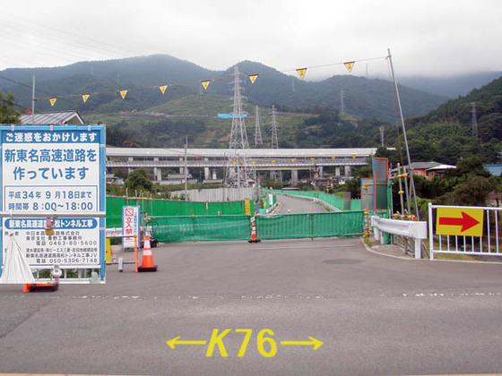 https://blog-001.west.edge.storage-yahoo.jp/res/blog-fe-4e/bazu55555/folder/1150243/68/33902668/img_4_m?1565987305