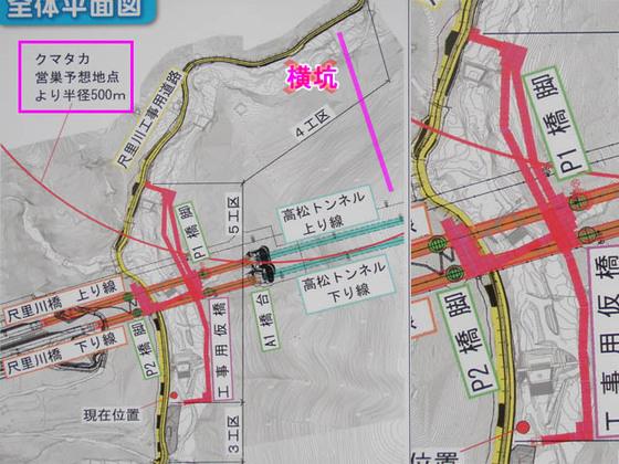 https://blog-001.west.edge.storage-yahoo.jp/res/blog-fe-4e/bazu55555/folder/1150243/59/33902759/img_8_m?1565987263
