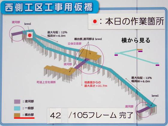 https://blog-001.west.edge.storage-yahoo.jp/res/blog-fe-4e/bazu55555/folder/1150243/59/33902759/img_9_m?1565987263