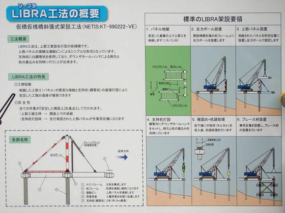 https://blog-001.west.edge.storage-yahoo.jp/res/blog-fe-4e/bazu55555/folder/1150243/59/33902759/img_12_m?1565987263