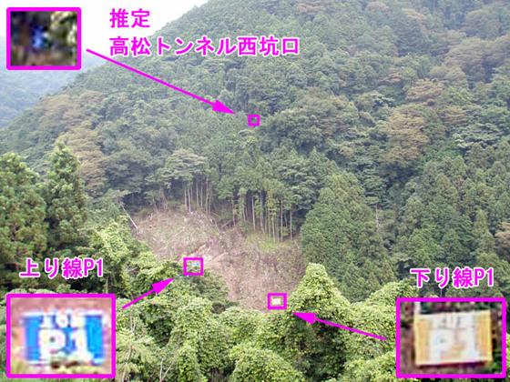 https://blog-001.west.edge.storage-yahoo.jp/res/blog-fe-4e/bazu55555/folder/1150243/45/33902945/img_3_m?1565987240
