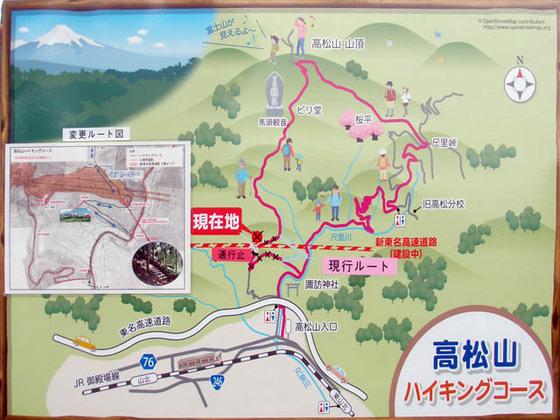 https://blog-001.west.edge.storage-yahoo.jp/res/blog-fe-4e/bazu55555/folder/1150243/45/33902945/img_18_m?1565987240