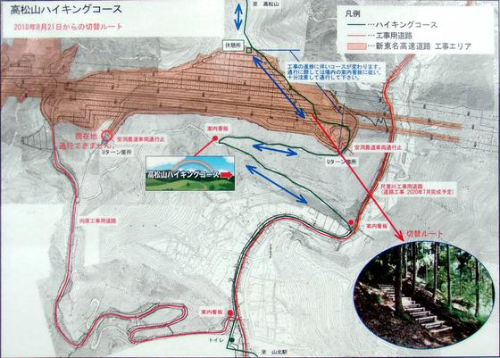 https://blog-001.west.edge.storage-yahoo.jp/res/blog-fe-4e/bazu55555/folder/1150243/45/33902945/img_19_m?1565987240