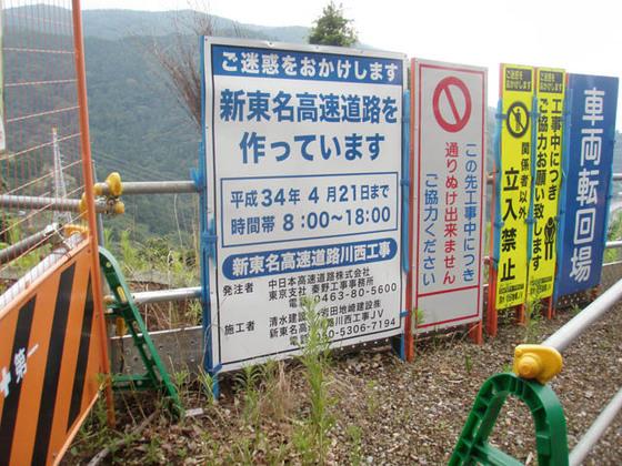 https://blog-001.west.edge.storage-yahoo.jp/res/blog-fe-4e/bazu55555/folder/1150243/45/33902945/img_20_m?1565987240