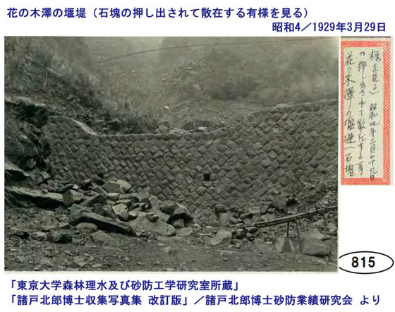 https://blog-001.west.edge.storage-yahoo.jp/res/blog-fe-4e/bazu55555/folder/1150243/25/33904025/img_0_m?1565987148