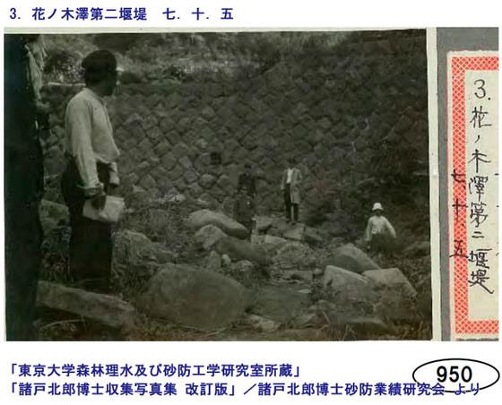 https://blog-001.west.edge.storage-yahoo.jp/res/blog-fe-4e/bazu55555/folder/1150243/25/33904025/img_1_m?1565987148