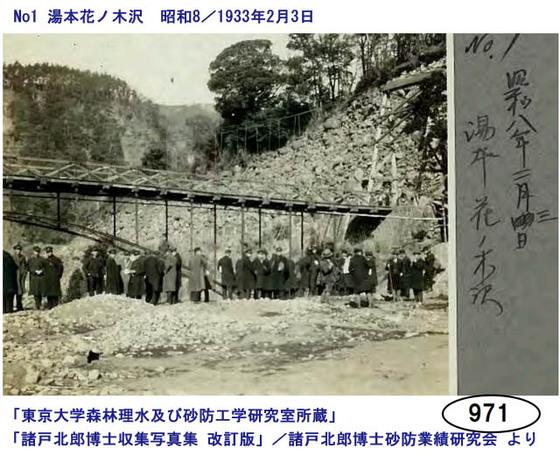 https://blog-001.west.edge.storage-yahoo.jp/res/blog-fe-4e/bazu55555/folder/1150243/25/33904025/img_2_m?1565987148