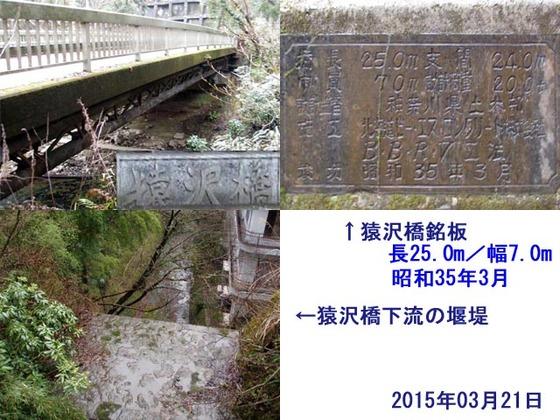 https://blog-001.west.edge.storage-yahoo.jp/res/blog-fe-4e/bazu55555/folder/1150243/25/33904025/img_11_m?1565987148