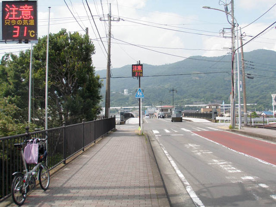 https://blog-001.west.edge.storage-yahoo.jp/res/blog-fe-4e/bazu55555/folder/1150243/60/33904660/img_0_m?1565986646