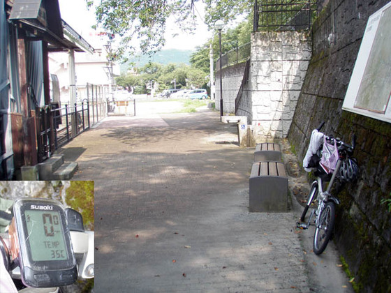 https://blog-001.west.edge.storage-yahoo.jp/res/blog-fe-4e/bazu55555/folder/1150243/60/33904660/img_5_m?1565986646