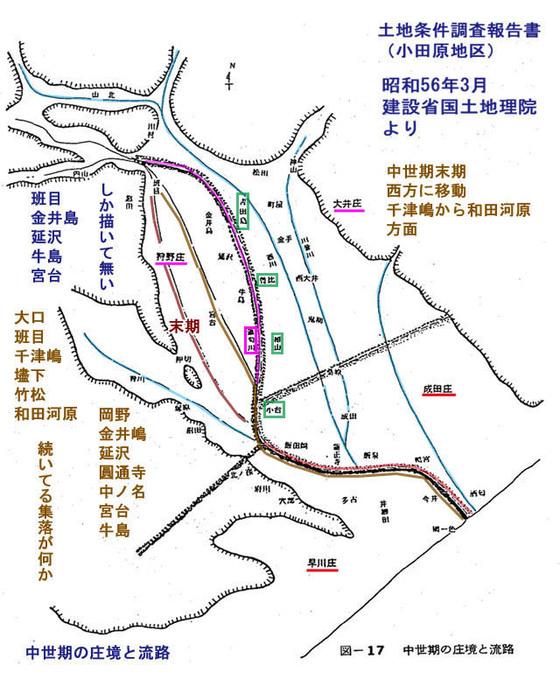 https://blog-001.west.edge.storage-yahoo.jp/res/blog-fe-4e/bazu55555/folder/1150243/78/33904678/img_9_m?1565986624