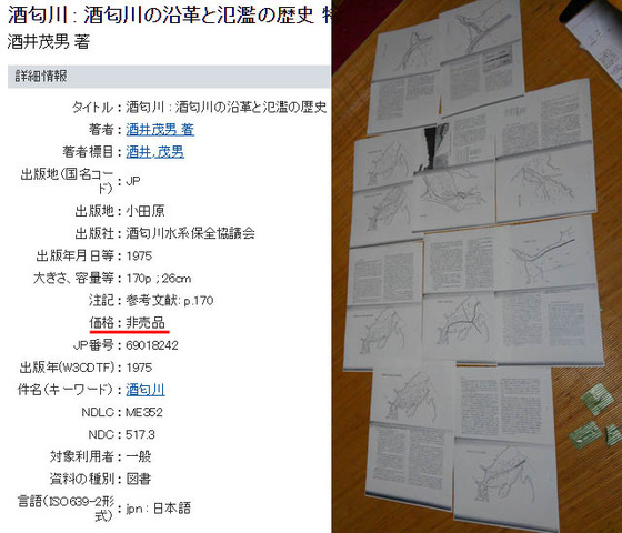 https://blog-001.west.edge.storage-yahoo.jp/res/blog-fe-4e/bazu55555/folder/1150243/78/33904678/img_8_m?1565986624