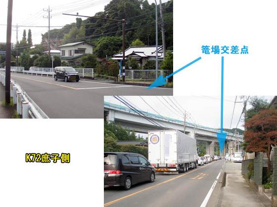 https://blog-001.west.edge.storage-yahoo.jp/res/blog-fe-4e/bazu55555/folder/1150243/01/33905501/img_2_m?1565986004