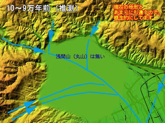 https://blog-001.west.edge.storage-yahoo.jp/res/blog-fe-4e/bazu55555/folder/1150243/66/33908166/img_5_m?1565986121