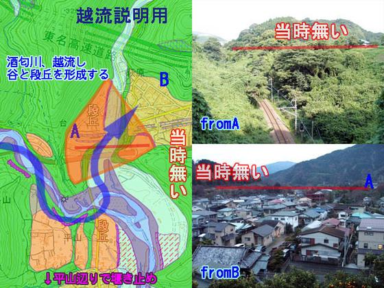 https://blog-001.west.edge.storage-yahoo.jp/res/blog-fe-4e/bazu55555/folder/1150243/66/33908166/img_11_m?1565986121