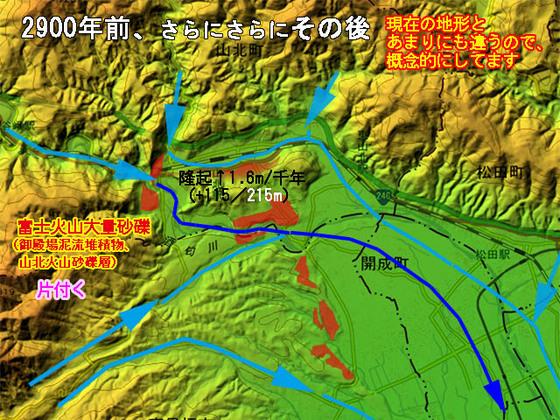 https://blog-001.west.edge.storage-yahoo.jp/res/blog-fe-4e/bazu55555/folder/1150243/66/33908166/img_18_m?1565986121