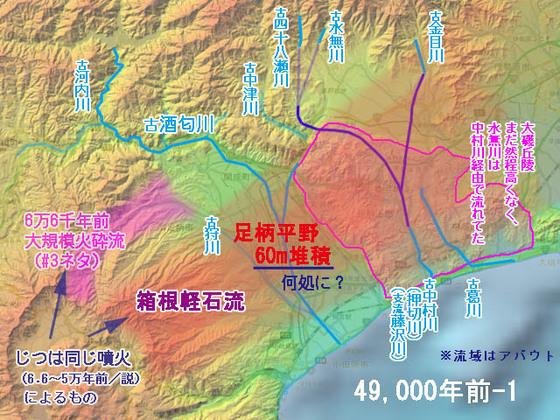 https://blog-001.west.edge.storage-yahoo.jp/res/blog-fe-4e/bazu55555/folder/1150243/80/33908480/img_1_m?1565986065