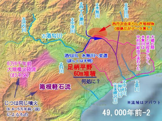 https://blog-001.west.edge.storage-yahoo.jp/res/blog-fe-4e/bazu55555/folder/1150243/80/33908480/img_2_m?1565986065