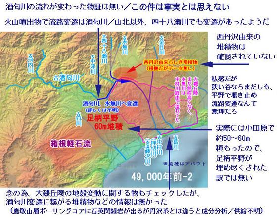 https://blog-001.west.edge.storage-yahoo.jp/res/blog-fe-4e/bazu55555/folder/1150243/80/33908480/img_9_m?1565986065