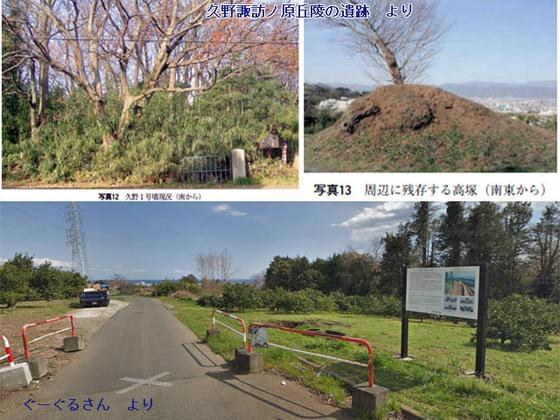 https://blog-001.west.edge.storage-yahoo.jp/res/blog-fe-4e/bazu55555/folder/1150243/74/33909274/img_1_m?1565986080