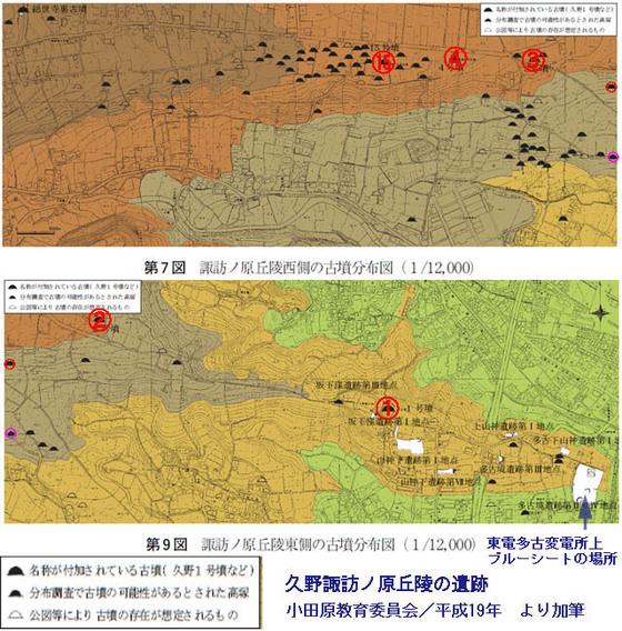https://blog-001.west.edge.storage-yahoo.jp/res/blog-fe-4e/bazu55555/folder/1150243/74/33909274/img_2_m?1565986080