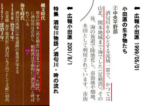 https://blog-001.west.edge.storage-yahoo.jp/res/blog-fe-4e/bazu55555/folder/1150243/74/33909274/img_6_m?1565986080