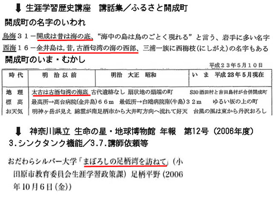 https://blog-001.west.edge.storage-yahoo.jp/res/blog-fe-4e/bazu55555/folder/1150243/74/33909274/img_7_m?1565986080