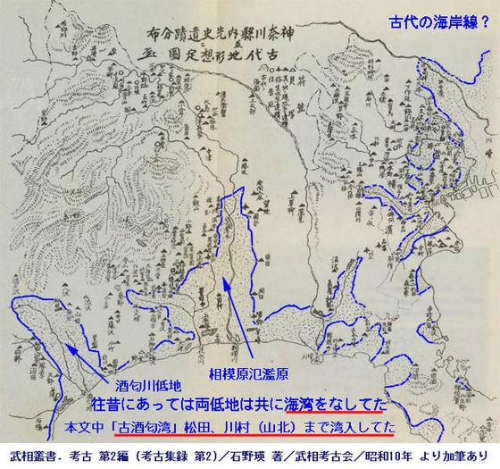 https://blog-001.west.edge.storage-yahoo.jp/res/blog-fe-4e/bazu55555/folder/1150243/74/33909274/img_8_m?1565986080