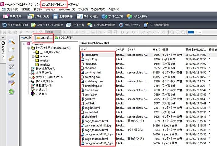 folder_check.jpg