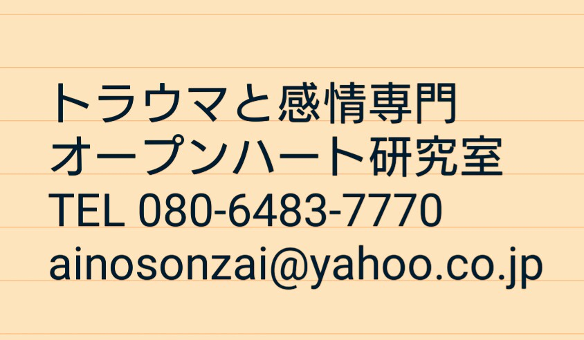 2019062814085682a.jpg