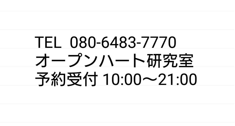 201907181848460d2.jpg