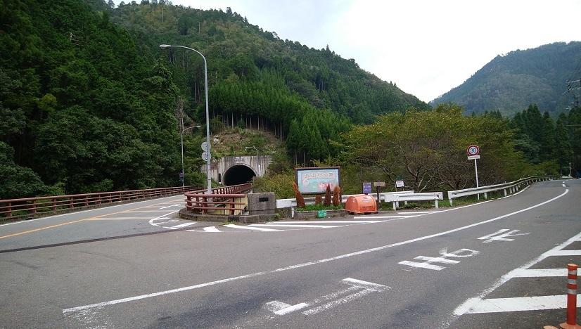 トンネル付近