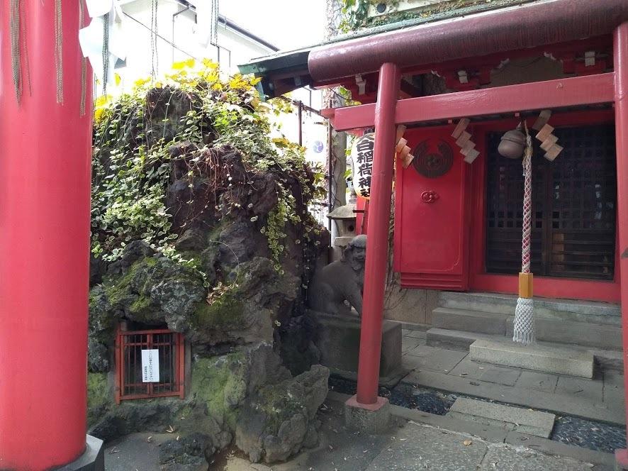 天白稲荷神社2