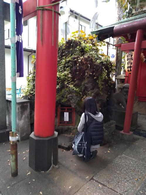 天白稲荷神社3