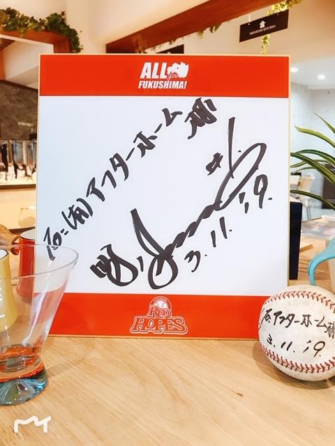 岩村監督ありがとうございます